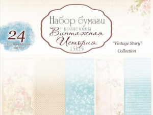 FD1002415 Fleur Design Vintage Story Collection Papirblok -0