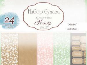 FD1002515 Fleur Design Papirblok Nature Collection -0