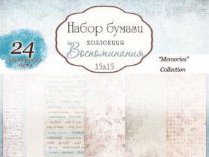 FD1002815 Fleur Design Memories Collection Papirblok -0