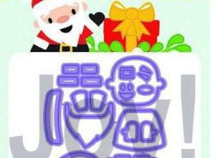 """6002/1329 JOY Die Cut/EMB """"Santa Claus"""" -0"""